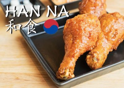 HANNA Korean Restaurant