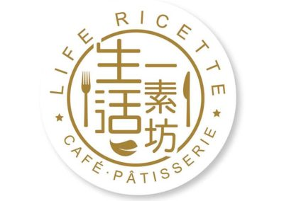 Life Ricette Cafe Patisserie 生活一素坊