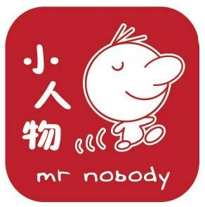 小人物糖水 Mr. Nobody Dessert To Go